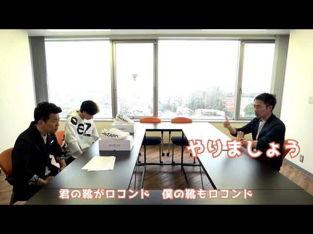 横田クルミ 年齢